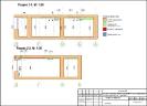 Разрез 2, дизайн квартиры, дизайн квартиры Киев, дизайн интерьера, дизайн-проект, дизайн интерьера Киев, дизайн-проект Киев, перепланировка, евроремонт, евроремонт Киев