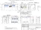 Развертки внутренних поверхностей стен по помещению 2, 3 (кухня, гостиная)<br>Проект, дизайн квартиры, дизайн-проект, дизайн интерьера