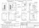 Развертки внутренних поверхностей стен по помещению 4 (санузел)<br>Проект, дизайн квартиры, дизайн-проект, дизайн интерьера