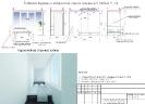 Развертки внутренних поверхностей стен по помещению 5 (лоджия). Перспективный объемный вид лоджии<br>Проект, дизайн квартиры, дизайн-проект, дизайн интерьера