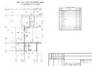 План на отм. 0,000 с расстановкой мебели и маркировкой полов, проемов<br>Проект дома, дизайн-проект, ремонт дома