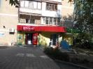 Магазин Струмок