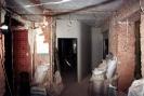 4 этап. Квартира в ремонте